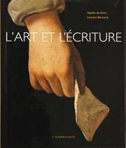 art_et_ecriture
