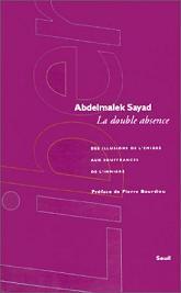 la_double_absence