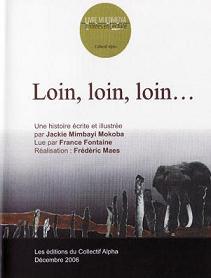 loin_loin_loin