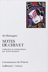 notes_de_chevet