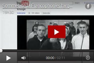 video_en_rayon
