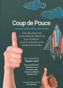 coup_de_pouce